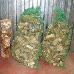 Упакованные отходы деревообработки